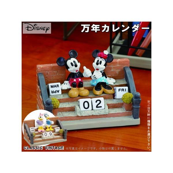 カレンダー 卓上 万年カレンダー 選択 ミッキー&ミニー ドナルド&デイジー ディズニー キャラクター グッズ 雑貨 インテリア 置物 かわいい