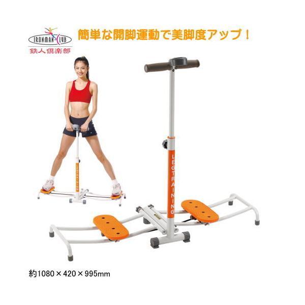 トレーニング器具 足 ステッパー レッグトレーニング DX 折りたたみ式 エクササイズ ダイエット ダイエット器具 レッグマシン