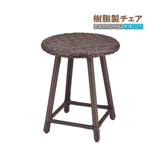 椅子 チェア 屋外 屋内 樹脂製ラタンPPスツールシンプルタイプ1個 送料無料 業務用 おしゃれ モダン 軽量 カフェ  庭 ガーデンチェア 洗える 衛生的