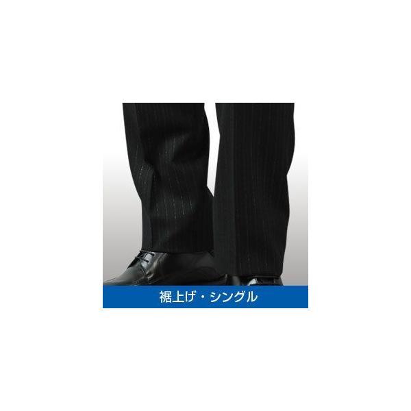 (2パンツスーツ用)裾上げ(シングル)×2本|kokubo-big|02