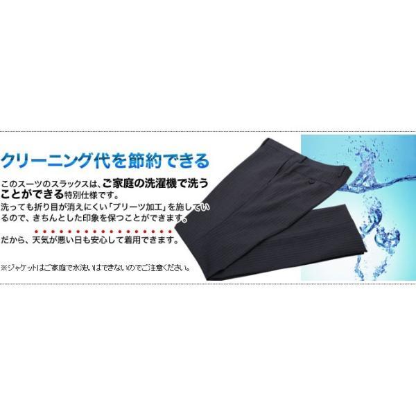 大きいサイズ スーツ/秋冬2ツボタンビジネススーツ KE体 メンズ/送料無料▽|kokubo-big|11