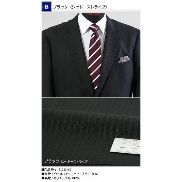 大きいサイズ スーツ/秋冬2ツボタンビジネススーツ KE体 メンズ/送料無料▽|kokubo-big|05