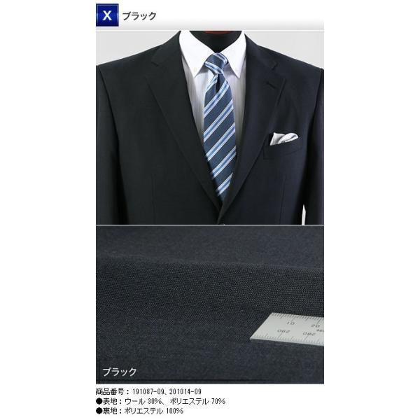 大きいサイズ スーツ/アジャスター付春夏2ツボタンビジネススーツ E体K体 [グレー・ブルー・ネイビー・ブラック]メンズ・スーツ 送料無料▽|kokubo-big|02