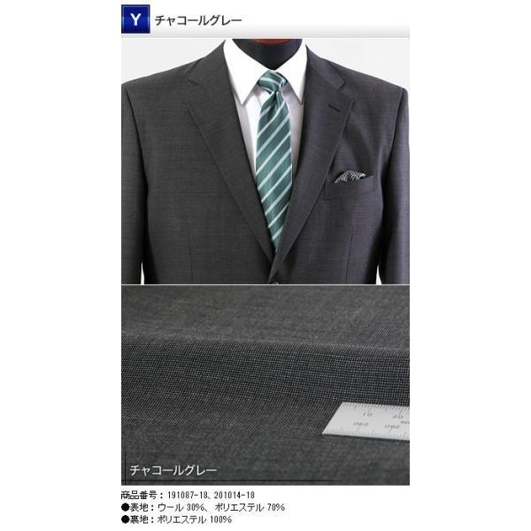 大きいサイズ スーツ/アジャスター付春夏2ツボタンビジネススーツ E体K体 [グレー・ブルー・ネイビー・ブラック]メンズ・スーツ 送料無料▽|kokubo-big|04