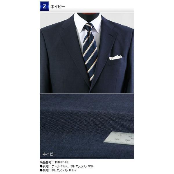 大きいサイズ スーツ/アジャスター付春夏2ツボタンビジネススーツ E体K体 [グレー・ブルー・ネイビー・ブラック]メンズ・スーツ 送料無料▽|kokubo-big|05