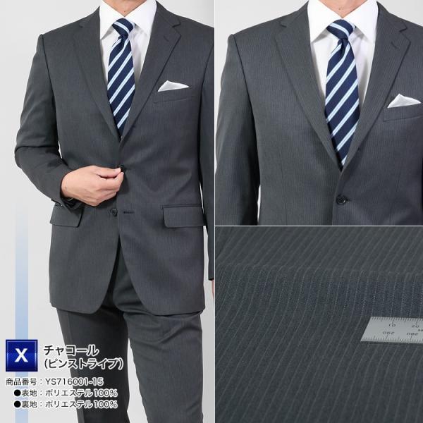 秋冬 段返り3ツボタンスーツ(メンズスーツ・ビジネススーツ)/スラックスは洗濯機で洗えます 17awSd 送料無料/ギフト包装不可|kokubo|02