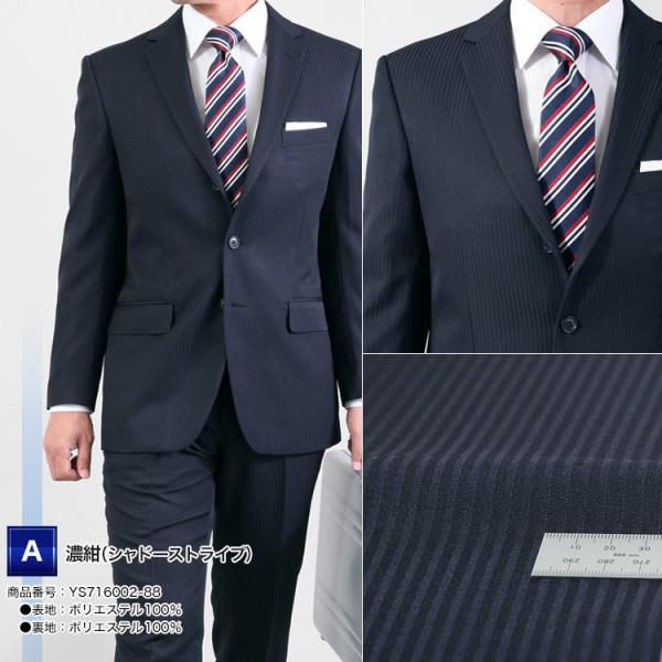 秋冬 段返り3ツボタンスーツ(メンズスーツ・ビジネススーツ)/スラックスは洗濯機で洗えます 17awSd 送料無料/ギフト包装不可|kokubo|03