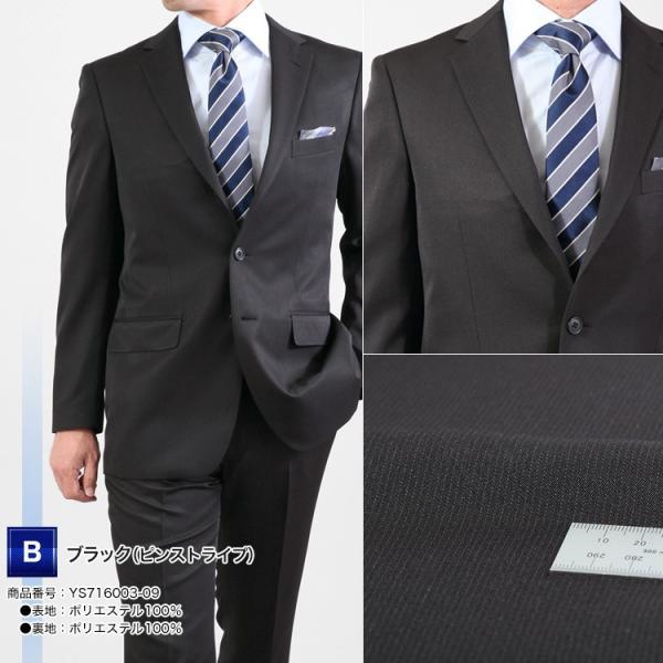 秋冬 段返り3ツボタンスーツ(メンズスーツ・ビジネススーツ)/スラックスは洗濯機で洗えます 17awSd 送料無料/ギフト包装不可|kokubo|04