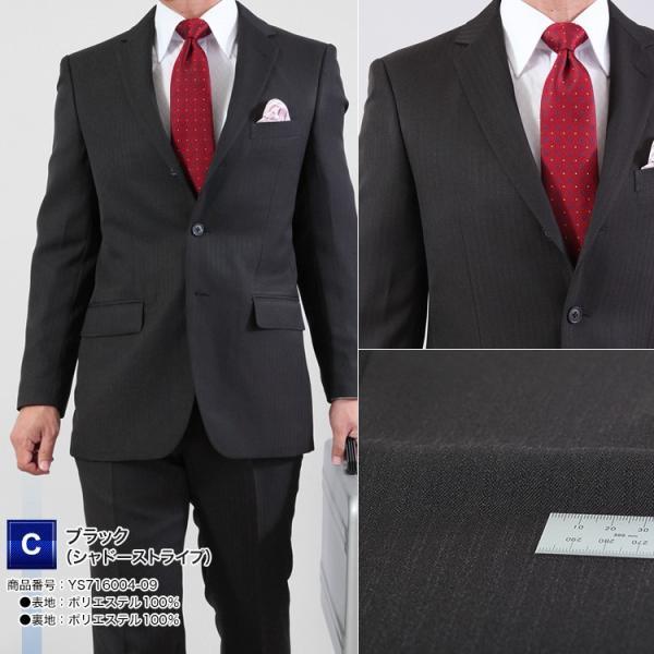 秋冬 段返り3ツボタンスーツ(メンズスーツ・ビジネススーツ)/スラックスは洗濯機で洗えます 17awSd 送料無料/ギフト包装不可|kokubo|05