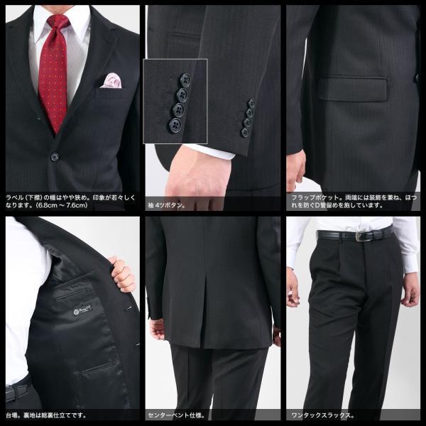 秋冬 段返り3ツボタンスーツ(メンズスーツ・ビジネススーツ)/スラックスは洗濯機で洗えます 17awSd 送料無料/ギフト包装不可|kokubo|06
