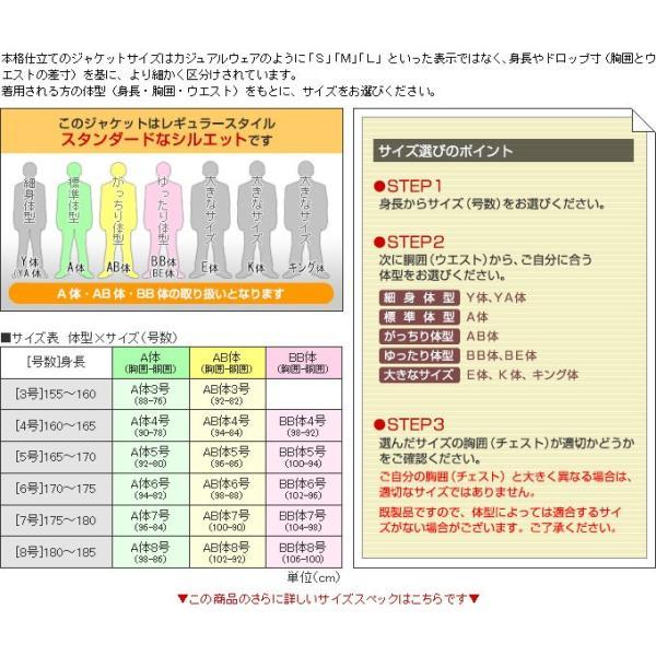 メンズ ジャケット ビジネス 紺ブレザー 秋冬ネイビーテーラードジャケット ダブル4つボタン1つ掛け 送料無料|kokubo|04