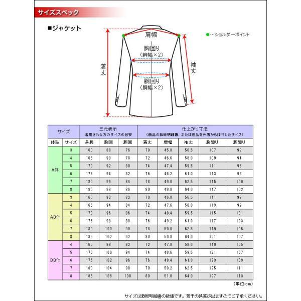 メンズ ジャケット ビジネス 紺ブレザー 秋冬ネイビーテーラードジャケット ダブル4つボタン1つ掛け 送料無料|kokubo|05