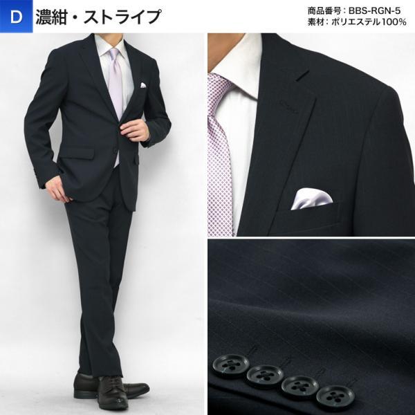春夏2ツボタンスリムスーツ(メンズ・ビジネススーツ)スラックスは洗濯機で洗えます/スーツ メンズ/17ssSd/送料無料/ギフト包装不可|kokubo|05