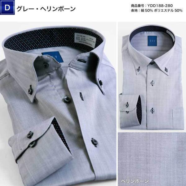 ワイシャツ メンズ 長袖 a.v.v HOMME 形態安定長袖ドレスシャツ/ノーアイロン/オシャレ/(まとめ割/2枚6500円)★|kokubo|05