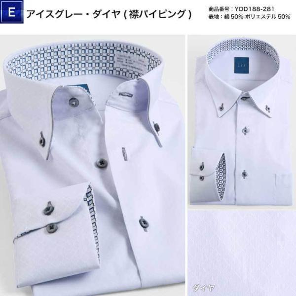 ワイシャツ メンズ 長袖 a.v.v HOMME 形態安定長袖ドレスシャツ/ノーアイロン/オシャレ/(まとめ割/2枚6500円)★|kokubo|06