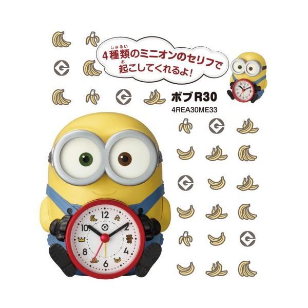 楽しく起きられるミニオンズのボブの目覚まし時計 インテリアにもおすすめ RHYTHM/リズム クォーツ時計/目覚まし時計 【ボブR30】[送料区分:A]|kokuga-shop|03