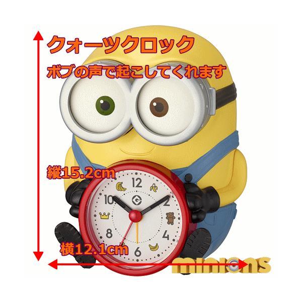 楽しく起きられるミニオンズのボブの目覚まし時計 インテリアにもおすすめ RHYTHM/リズム クォーツ時計/目覚まし時計 【ボブR30】[送料区分:A]|kokuga-shop|05