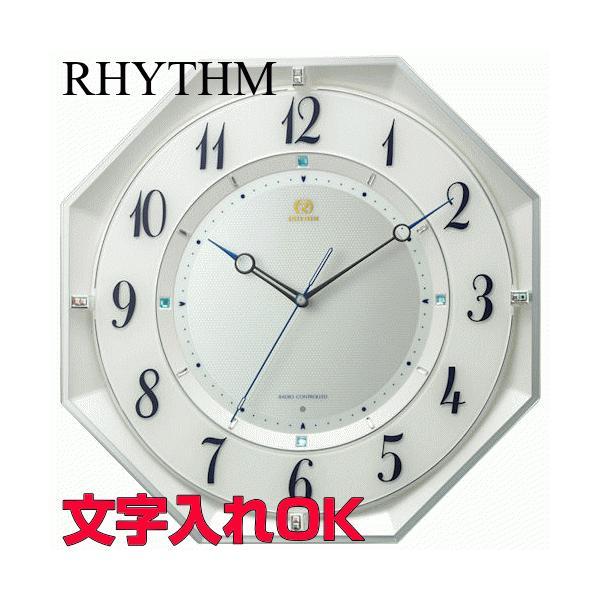 [文字入れ・名入れOK] 際立つ高級感あるハイグレード・クロック 煌めくスワロフスキー RHYTHM/リズム 電波時計/掛け時計 【RHG-M119】[送料無料] kokuga-shop