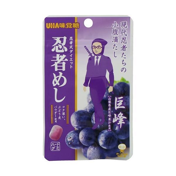 忍者めし 巨峰 【20g×10個セット】(UHA味覚糖)