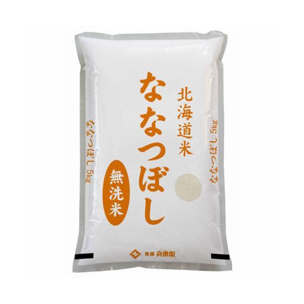 2年 無洗米 北海道産ななつぼし 【5kg】(ヒョウベイ)(メーカー直送品)