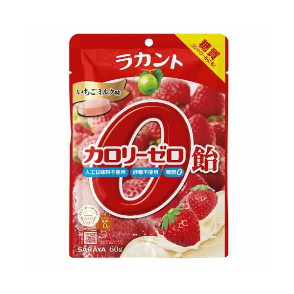 ラカントカロリーゼロ飴いちごミルク味 【60g】(サラヤ)