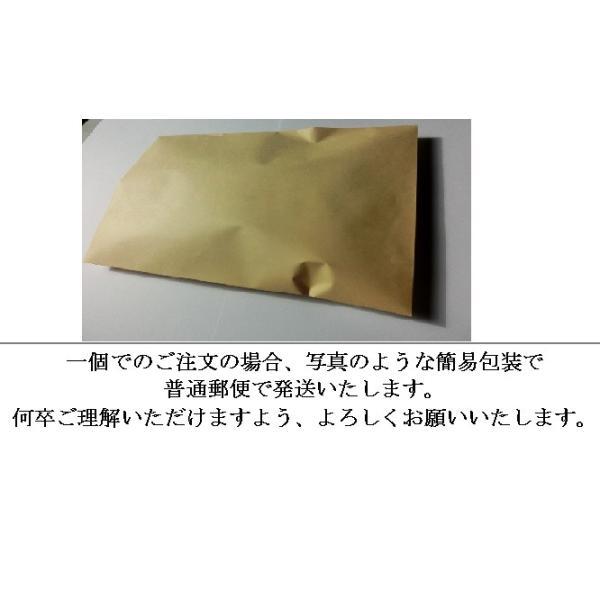 干し椎茸 国産 中玉どんこ椎茸   送料無料 干ししいたけ 干しシイタケ kokusansiitake 05