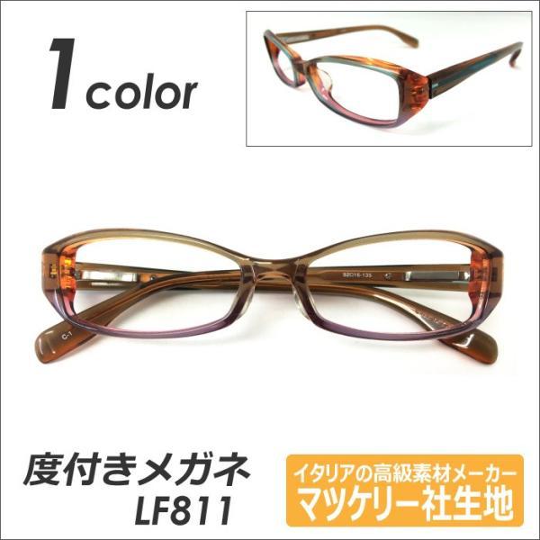 メガネ度付き セルフレーム おしゃれ かっこいい メガネ激安 安い PCメガネ度付きブルーライト対応(オプション)(近視・遠視・乱視・老眼に対応可)