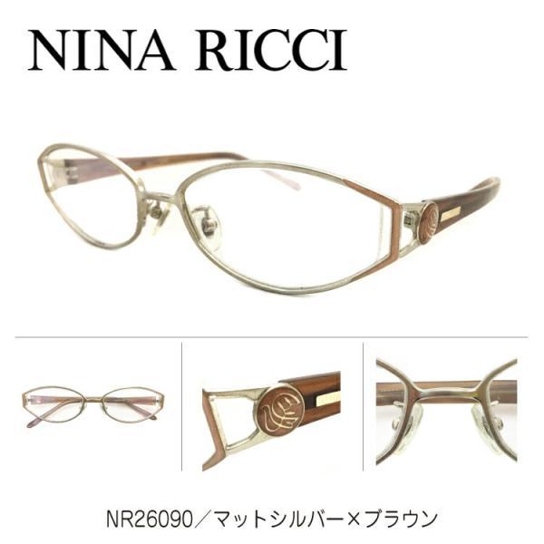 メガネ 度付き 度あり NINA RICCI ニナリッチ 日本製 チタンフレーム オーバル 鼻パッド 近視 遠視 乱視 老眼 度なし 伊達 眼鏡 レディース メンズ 男性 女性