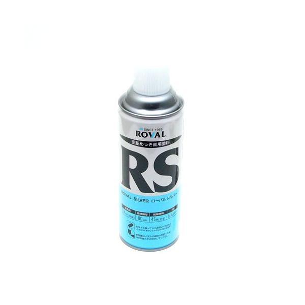 亜鉛めっき塗料 ローバル シルバー スプレー420ml