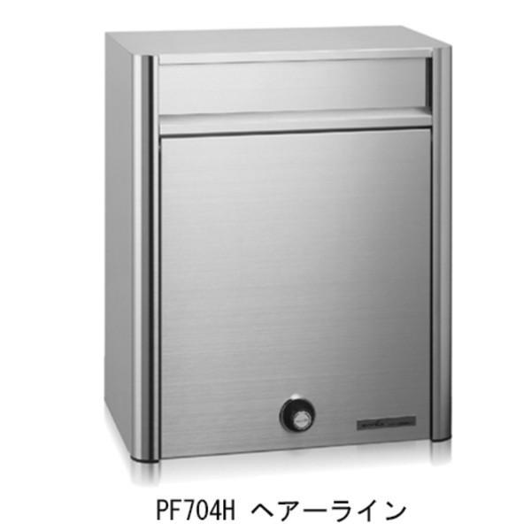 杉田エース 大型ポスト レターボックス PF704H ラッチ錠 ヘアーライン 248-432