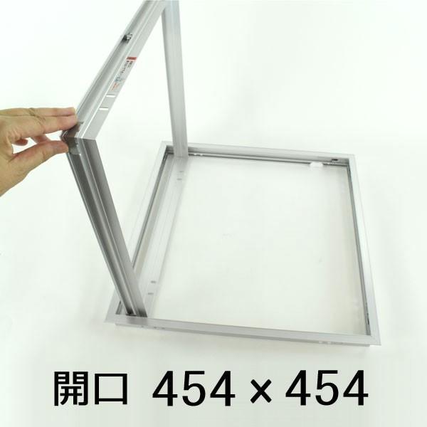 アルミ天井点検口額縁タイプSuperリーフ454vs450角創建