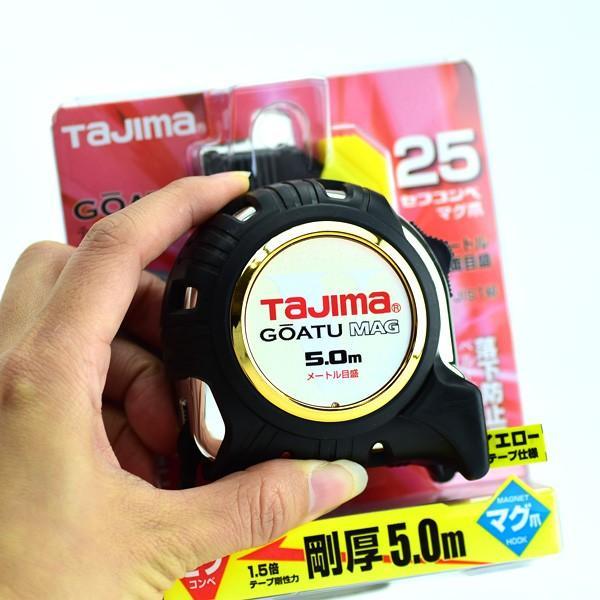 タジマ スケール GASFGLM2550 剛厚セフGロックマグ爪25 コンベックス メジャー