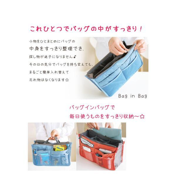 ポーチ 小物入れ バッグインバッグ 整理 収納ポーチ インナーバッグ|komakistore|02