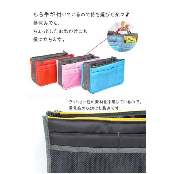 ポーチ 小物入れ バッグインバッグ 整理 収納ポーチ インナーバッグ|komakistore|03