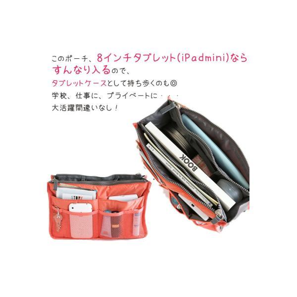 ポーチ 小物入れ バッグインバッグ 整理 収納ポーチ インナーバッグ|komakistore|04