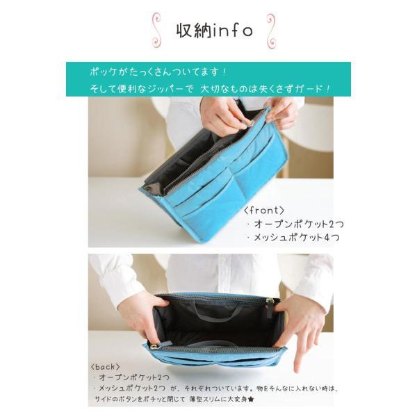 ポーチ 小物入れ バッグインバッグ 整理 収納ポーチ インナーバッグ|komakistore|05
