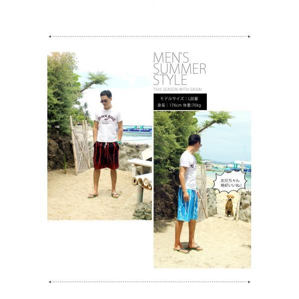 水着 メンズ サーフパンツ 男の子 ショートパンツ レディース DM便のみ送料無料|komakistore|04