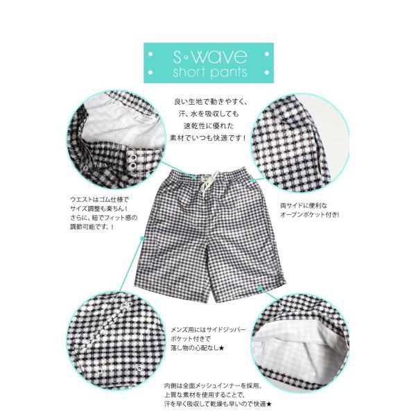 サーフパンツ メンズ 水着 男の子 ショートパンツ レディース DM便のみ送料無料|komakistore|02