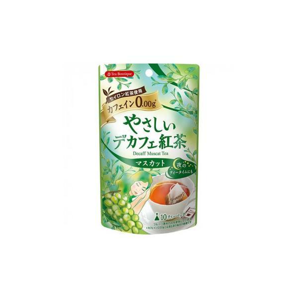 ティーブティック やさしいデカフェ紅茶 マスカット 10TB×12セット 50553