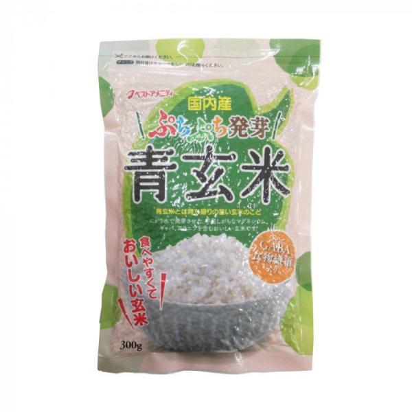 もち麦シリーズ ぷちぷち発芽青玄米 300g 10入 K10-202