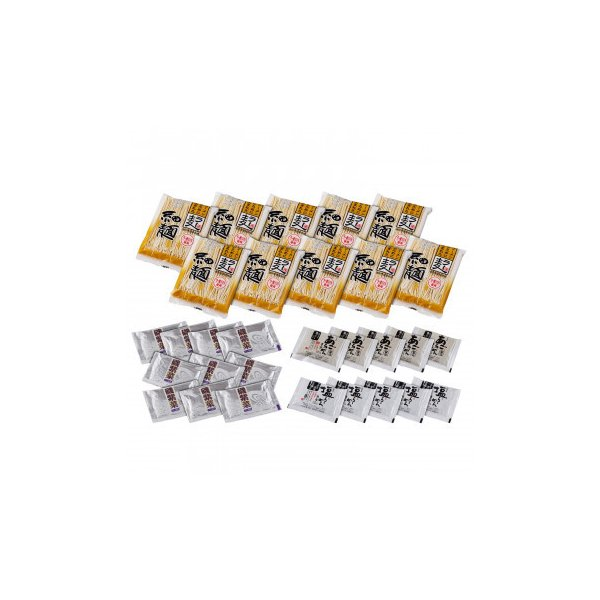 RAG あごだし醤油・岩塩ラーメンセット(磯紫菜付) 10食セット RAG-10i