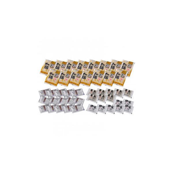 RAG あごだし醤油・岩塩ラーメンセット(磯紫菜付) 15食セット RAG-15i