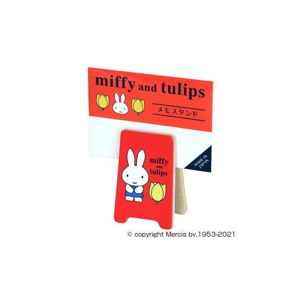miffy ミッフィー メモスタンド(チューリップA) DB584A