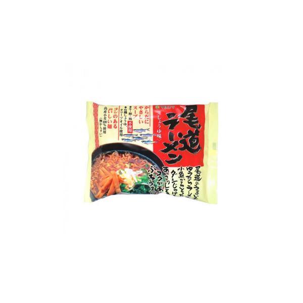 マルシマ 尾道ラーメン 115g(めん90g) 10袋セット 2882
