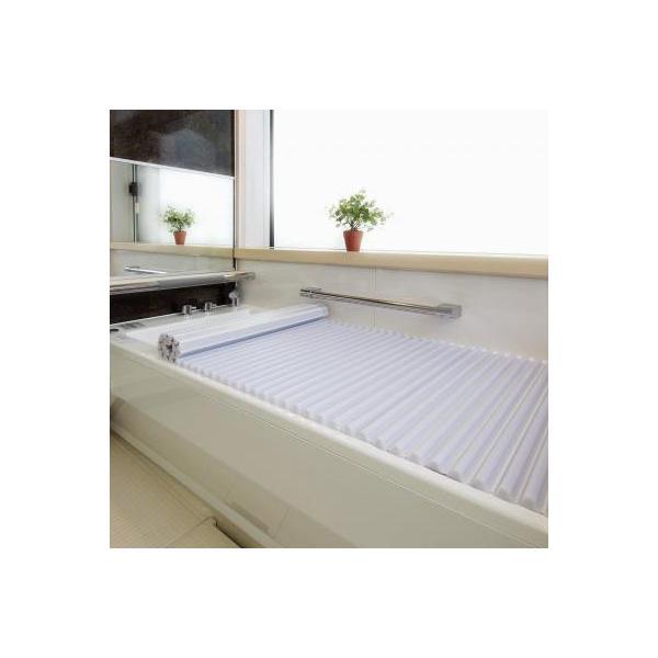 イージーウェーブ風呂フタ 90×140cm用 ブルー 巻き戻り お風呂 蓋