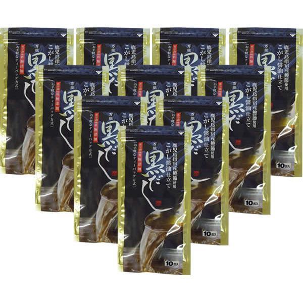 奥田産業 万能黒だし(10包入)10個セット 化粧箱 パック 化学調味料無添加 万能ダシ