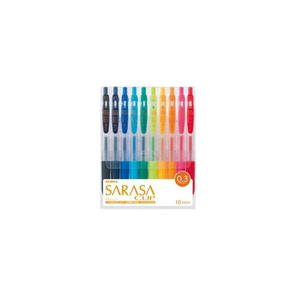ジェルボールペン サラサクリップ0.3 10色セット 0.3mm JJH15-10C