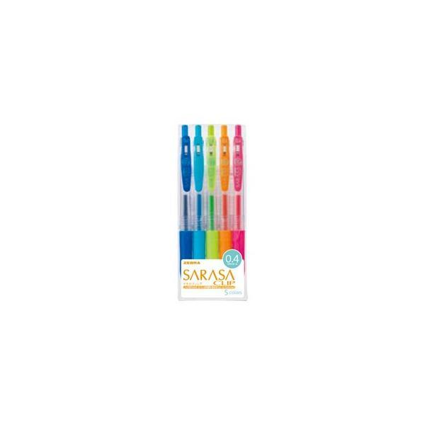 (取り寄せ品)ゼブラ ZEBRA サラサクリップ0.4 5色セット JJS15-5C