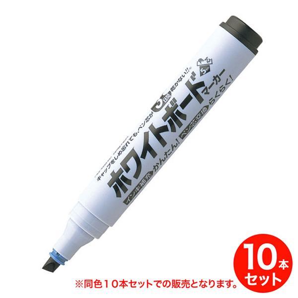 (取り寄せ品)シヤチハタ Shachihata アートライン潤芯 ホワイトボードマーカー 角芯 黒 K-529-KURO クロ 同色10本セット