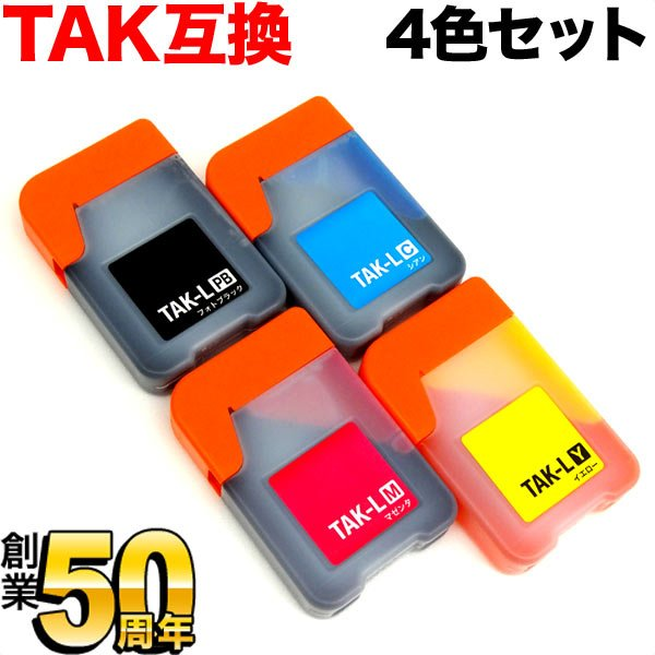 TAK-4CL エプソン用 TAK タケトンボ 互換インクボトル 4色セット